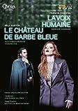 Francis Poulenc: La Voix Humaine [Paris Opera Orchestra; Philippe Jordan; Barbara Hannigan] [Arthaus Musik: 109364] [DVD]