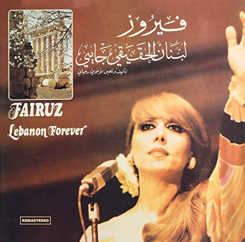 Lebanon Forever (Remastered 180 g Vinyl) by A. Chahine& Fils