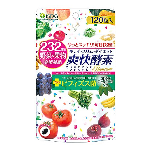 ISDG Anti-Constipation Enzyme with 232 Natural Vegetables & Fruits — Accelerate Healthy Bowel Movements and for Weight Loss. 120 Count