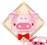 Hape Piggy Mode 3D Kid's Arts and Crafts Kit