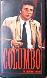Columbo Collector's Edition: The Most Dangerous Match
