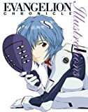 Evangelion Chronicle, WE'VE Inc, 1926778553