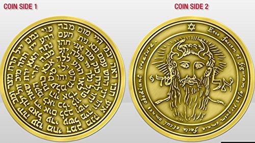 king-solomon-seal-coin-talisman-72-names-of-god-kabbalah