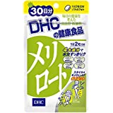 DHC メリロート 30日分