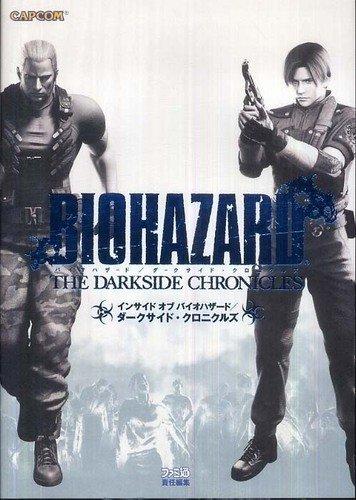 Image of Inside of Biohazard The Darkside Chronicles Art Book (in Japanese, Resident Evil)