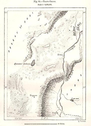 Amazon.com: Trans-Ordos. Helan Mountains. Alxa League. Gobi desert ...