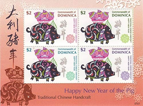 Chinese New Year Stamps - Year of The Pig - Limited Edition - Dominica