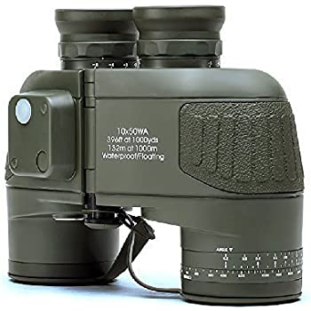USCAMEL 10x50 Military Waterproof HD Binoculars with Rangefinder Compass - Army Green