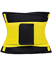 مشد الجسم للتنحيف على البطن من شركة زيليت، حجم كبير لتدريب الخصر، حزام تخسيس الجسم، أصفر مقاس L...