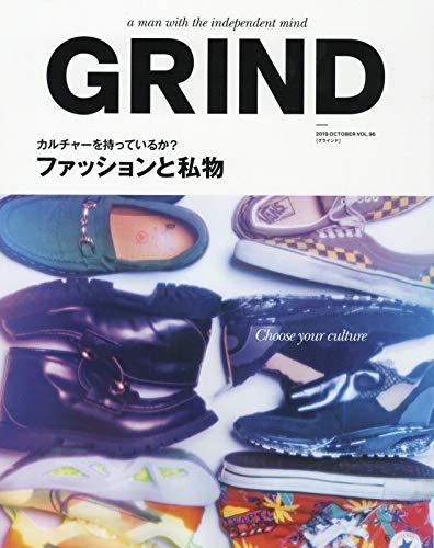 GRIND 最新号 表紙画像