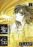 RG VEDA Vol. 7 (Seiden) (in Japanese)