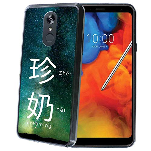 - LG Stylo 4 / Stylo 4 Plus Deluxe Phone Case Cover Designed in USA by [TalkingCase], Black Premium Thin Edge Bumper Case Duo-Layer Slim Gel LG Stylo4,Stylo4 Plus [Bubble Boba Tea Dreaming] Design