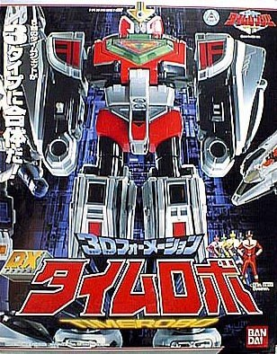 Mirai Sentai Time Ranger 3D formation time Lobo