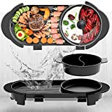 NeillieN electric hot pot Korean barbecue one pot home electric hot pot smokeless non-stick electric barbecue pot multi-function barbecue machine holiday party/family dinner/dinner