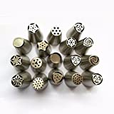 17Pcs Russian Tulip stainless steel Nozzles birthday Cake - Best Reviews Guide