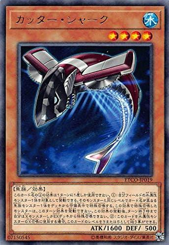 遊戯王 ETCO-JP019 カッター・シャーク (日本語版 レア) エターニティ・コード