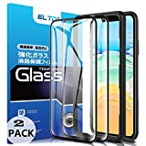 ELTD (2 Pack) Screen Protector for iPhone 11 Pro Max 6.5 inch 2019/iPhone Xs Max 6.5 inch 2018,Installation Frame,Case Friendly,Air Bubble Free,HD Full Coverage Tempered Glass Screen Protector