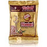 uniform wares 200 - Pitambari Brass Copper Instant Cleaner/Polish Anti-Tarnish Powder 200 gm /For Cleaning and Polishing Pots, Sinks, Mugs, Hardware, Pans and More