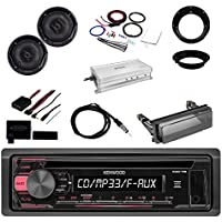 Kenwood In-Dash Single-DIN CD Player AUX Car Stereo Receiver with Metra Universal Steering Wheel Control Interface, Radio CoverKit, Enrock Antenna, Kenwood Speakers Pair, Mounting Ring, Amplifier, Kit
