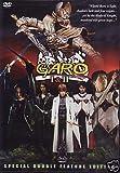 Garo I & II by Rising Sun Productions