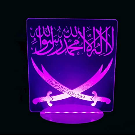 Fyyanm Toque Para Niños Usb Creativo 3D Visual Islam Árabe ...