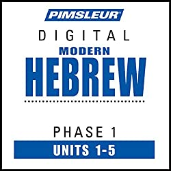 Hebrew Phase 1, Unit 01-05