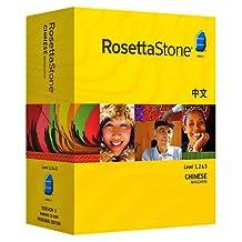 Rosetta Stone Mandarin Chinese Level 1,2 & 3 with Audio Companion