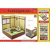 Pose skeleton Japanese-style set