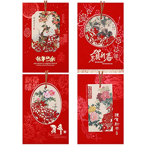 4 Pieces Chinese New Year Cards Year of The Rat Card with Envelopes for 2020 Spring Festival New Year, 8.5 x 5.5 Inches (Color 2)