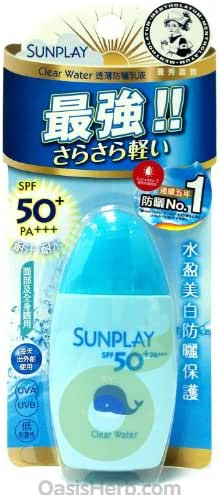 SUNPLAY Mentholatum Sun Protect Clear Water SPF50 30g by Mentholatum SUNPLAY