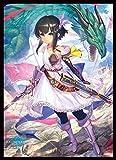 きゃらスリーブコレクション マットシリーズ Shadowverse 絆の竜剣士・アイラ(No.MT771)