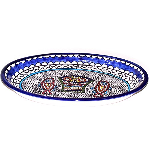(Armenian Hand Painted Fish and Bread Miracle Serving Oval Ceramic Bowl - Extra Large (15.5 Inch Long by 10.5 Inches Wide by 1.5 Inches deep) - Asfour Outlet Trademark)