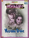 Marine Drive (Brand New Single Disc Dvd, Hindi Language, With English Subtitles, Released By Indus Dvd Video)