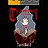 The Order of Brigid's Cross - The Faery Portal (Book Two)