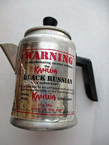 Kahwa Black Russian Coffee Liqueur Tea/Coffee Pot Advertising Collectible