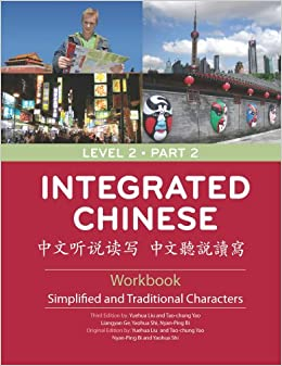 Integrated Chinese: Level 2 Part 2 Workbook (Chinese Edition) Ebook Rar