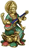 Aone India Hindu Goddess Saraswati Idol, Large Brass Statue Coral Hand Work, Sitting on Lotus Sculpture Figurine, Large Sarasvati 10 Inches + Cash Envelope (Pack Of 10)
