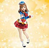 Furyu 8.2'' Love Live! Sunshine!!: Hanamaru Kunikida SSS Figure ''Happy Party Train''