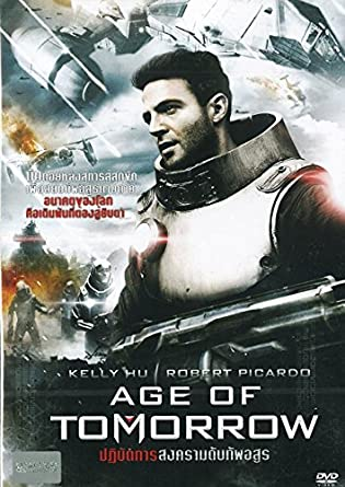 age of tomorrow game