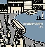 bedside yoshino#1 (ベッドサイドヨシノ#1)