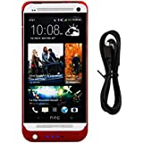 NewNow 4200mAh External Backup Battery Charger Case Cover Power Bank For HTC One M7 (4200mAh Red Case)