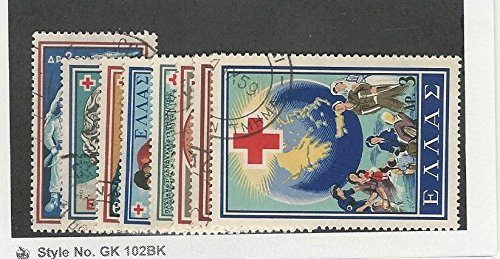 Greece, Postage Stamp, #656-663 Used, 1959 Red Cross 660 Cross