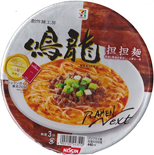 - Nissin Instant Cup Ramen Nakiryu Tantanmen 149g (Set of 4cups) Japan Import