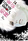 Sui Ishida (Author) (4) Release Date: August 15, 2017   Buy new: $12.99$11.69 28 used & newfrom$6.79
