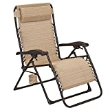 Hampton Bay Mix and Match Oversized Zero Gravity Sling Outdoor Chaise Lounge Chair in Cafe
