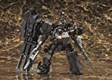 Armored Core V UCR-10A Vengeance [1/72 Scale Plastic Kit] by Kotobukiya