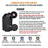 USB Electric Heated Vest, 5V Size Adjustable Heated Clothing for Men Women Hunting Hiking Camping (No Battery)