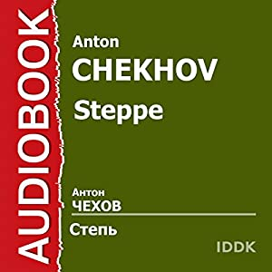 Steppe [Russian Edition] Audiobook