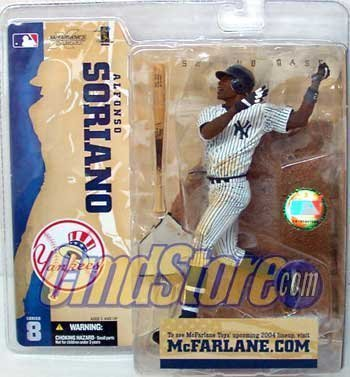McFarlane Toys MLB Sports Picks Series 8 Action Figure Alfonso Soriano Pinstripe Jersey Variant ()
