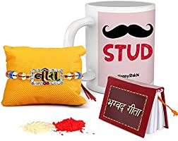 Rakshabandhan Mug Combos Gifts from TiedRibbons